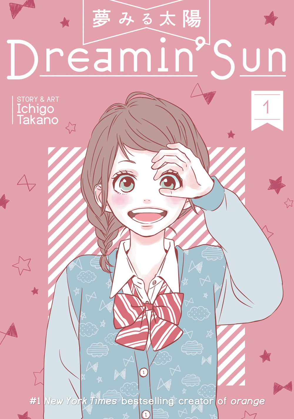 dreamin' sun cover - manga review sequential state