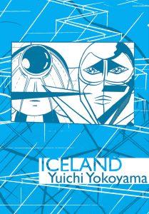 yuichi yokoyama iceland sequential state